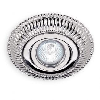 Spot en Laiton LENA (Ampoule LED Incluse)
