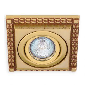 Spot en Laiton LINE (Ampoule LED Incluse)