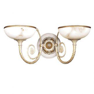 Applique Murale en Laiton & Albâtre 2-Ampoules MINERVA