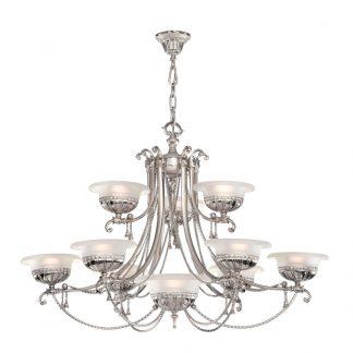 Lustre 10-Ampoules en Laiton & Verre CATHERINA TER
